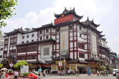 Traditional Chinese Shopping Mall, Shanghai, China Royalty Free Stock Photos