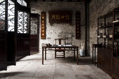 Traditional Chinese study room Royalty Free Stock Photo