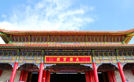 Traditional Chinese style temple Royalty Free Stock Photos