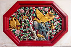 Traditional Chinese style wood carving. Image Royalty Free Stock Photos