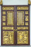 Traditional Chinese style wooden door Royalty Free Stock Photography