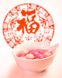 Traditional chinese sweet rice ball. Stock Image
