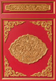 Traditional Chinese temple window Royalty Free Stock Photography