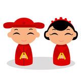 Traditional Chinese Wedding. Chinese bride and groom cartoon. Chinese Couple In Traditional Wedding Gown Stock Image