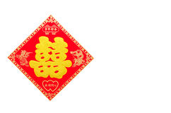 Traditional Chinese Wedding character royalty free stock photos
