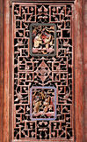 Traditional Chinese window Stock Image