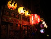 Traditional chinese yellow and red lantern and chinese lucky sticker stock image