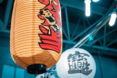 Traditional Chinese yellow and red restaurant lantern stock photos