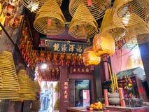 Traditional circle incense at temple, Macau, China Royalty Free Stock Image