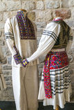 Traditional Clothes of Croatia Royalty Free Stock Photo