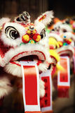 Traditional colorful chinese lion Royalty Free Stock Photography