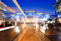 Traditional commercial street at night in beijing Royalty Free Stock Photo
