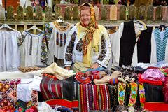 Free Traditional Costume In Romania Stock Photos - 170101923
