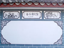 Traditional Court Yard Wall in Dali, China. Stock Image