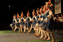 Traditional dance - Bulgaria Stock Image