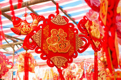 Traditional decoration for Chinese New Year Royalty Free Stock Photos