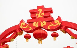 Traditional decoration for Chinese New Year Royalty Free Stock Image