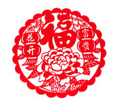 Traditional decoration for Chinese New Year Royalty Free Stock Photography