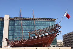 Traditional Dhow at Dubai Museum Royalty Free Stock Photos