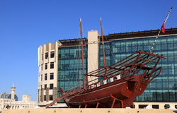 Traditional dhow at Dubai Museum Stock Photography