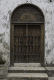 Traditional door in Zanzibar Royalty Free Stock Photo