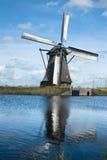 Traditional dutch windmill Stock Photos