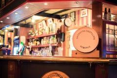Traditional english pub Stock Photography