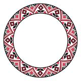 Traditional ethnic round geometric embroidered pattern. Traditional round embroidery. Vector illustration of ethnic round geometric embroidered pattern for your stock illustration