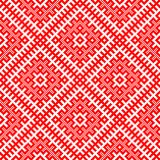 Traditional ethnic Russian and slavic ornament.Schematic view in the form of squares. Stock Photo