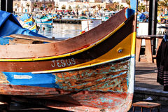 Traditional fishing boat in Malta, multi colored Stock Photos