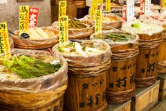 Traditional food market in Japan. Traditional food market in Japan royalty free stock image