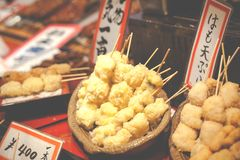 Traditional food market in Japan. Stock Photography