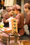 Traditional food market in Japan. Royalty Free Stock Images