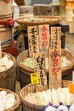 Traditional food market in Japan. Royalty Free Stock Photography