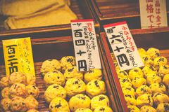 Traditional food market in Japan. Stock Photos