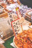 Traditional food market in Japan. Royalty Free Stock Photo