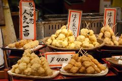 Traditional food market in Japan. Stock Image