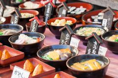Traditional food market in Japan. Stock Photo