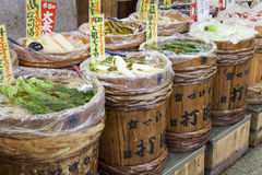 Traditional food market in Kyoto. Japan. Stock Photo