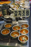 Traditional food market in Seoul, Korea. Stock Images