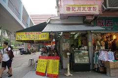 Traditional food stall in Hong Kong Royalty Free Stock Photography