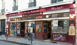 The traditional french bistrot Le Gavroche, Paris, France. Paris, France-October 15, 2016: The traditional French bistrot Le Gavroche located near  Bourse of Stock Image