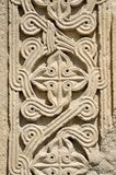 Traditional georgian floral ornament,Bagrati Cathedral,Kutaisi Stock Images