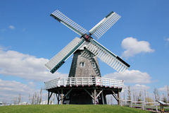 Traditional Grain Windmill Stock Photo
