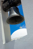 Traditional Greek Church and Bell. Naxos, Greece stock images