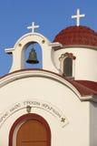 Traditional greek church in Plakias. Crete. Greece Stock Image