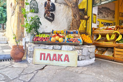 Traditional greengrocery shop at Plaka Athens Greece Stock Photo