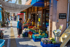 A Traditional grocery store in Nagasaki Stock Images