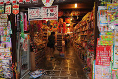 The traditional grocery store in Taiwan Stock Images