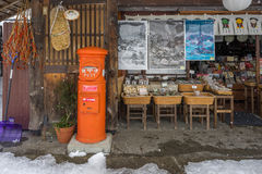 Traditional Gusso farmhouse at Shirakawa go village Royalty Free Stock Photos